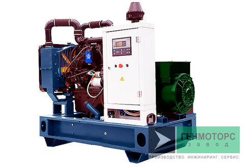 Дизельный генератор (электростанция) АД-40 ММЗ