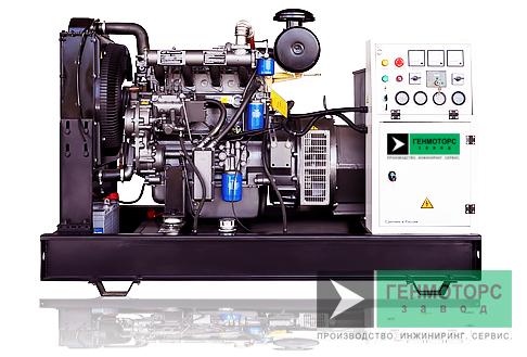 Дизельный генератор (электростанция) АД-60С-Т400