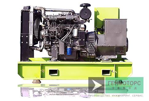 Дизельный генератор (электростанция) АД-50-Т400
