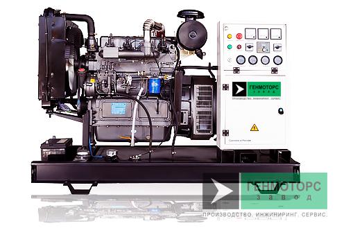 Дизельный генератор (электростанция) АД-20С-Т400 20 кВт