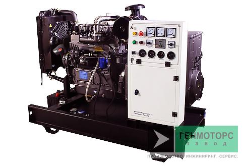 Дизельный генератор (электростанция) АД-30С-Т400 30 кВт