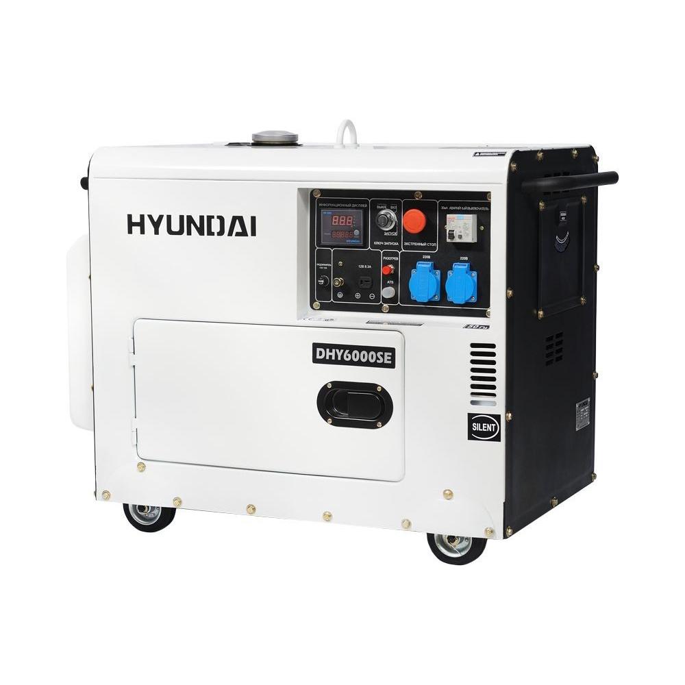 Дизельный генератор (электростанция) Hyundai DHY 6000SE